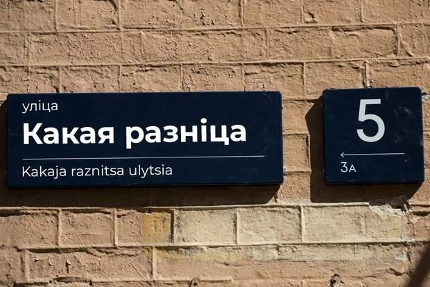 Найманців на Донбасі примушують до отримання паспорта РФ і відразу ж його вилучають, щоб запобігти дезертирству, - ГУР - Цензор.НЕТ 312