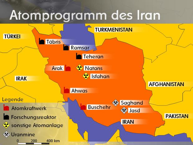 Іран, ядерна програма