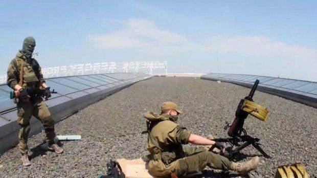 Бойовики Донецький аеропорт