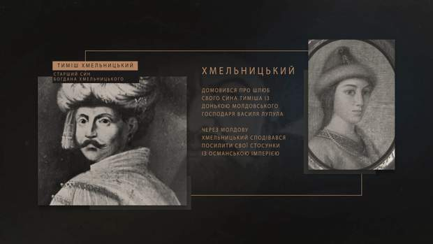історія козаки Богдан Хмельницький Тиміш Хмельницький