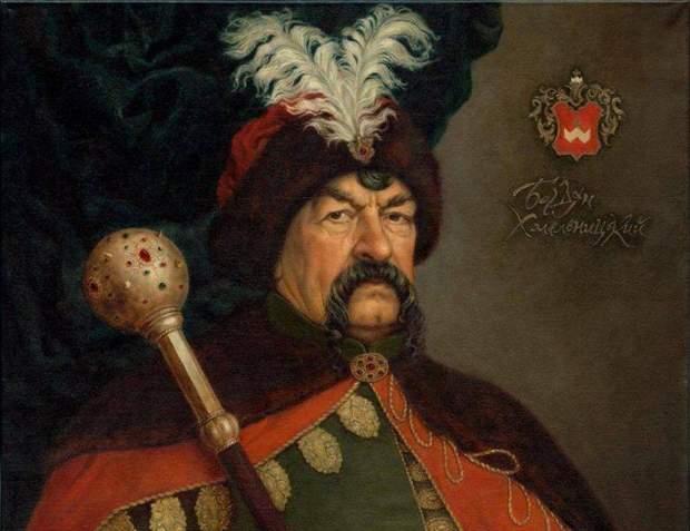 Богдан Хмельницький козаки
