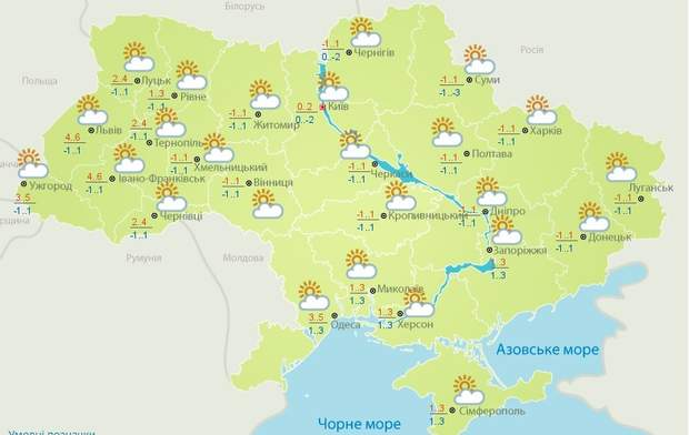 погода 12 січня