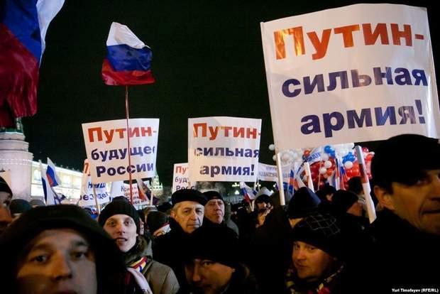 Куль Путіна