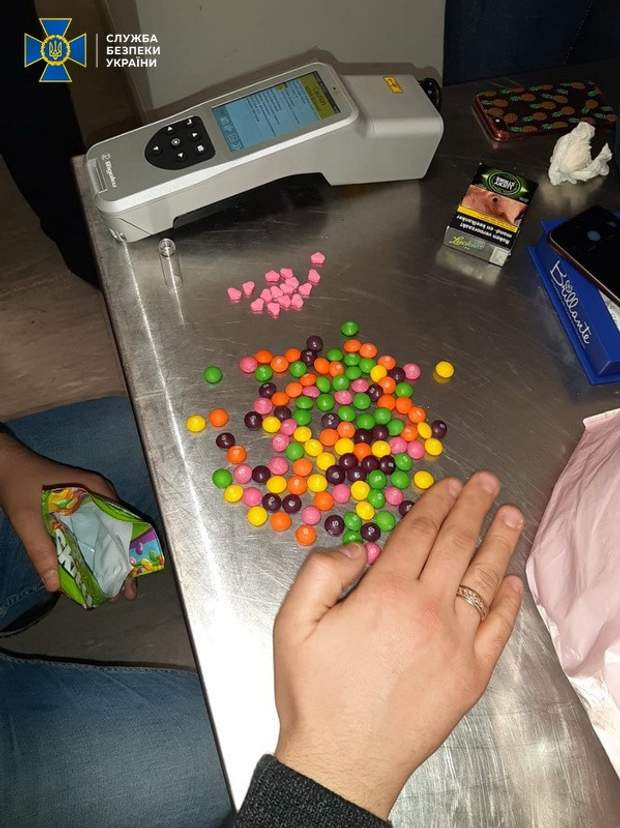 наркотики сбу