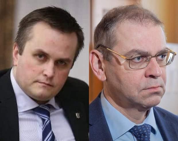 Назар Холодницький Сергій Пашинський