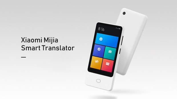 Універсальний перекладач Xiaomi Mijia
