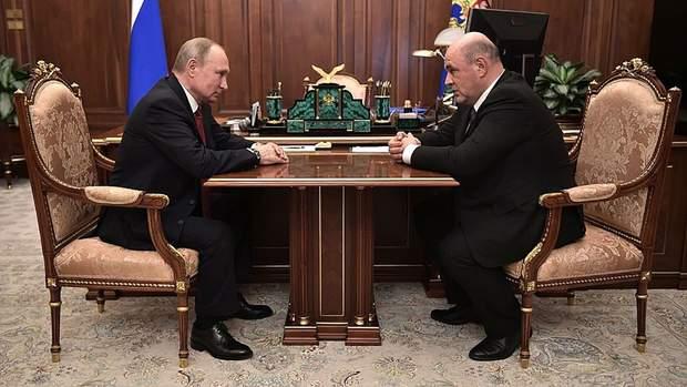 мішустін путін росія