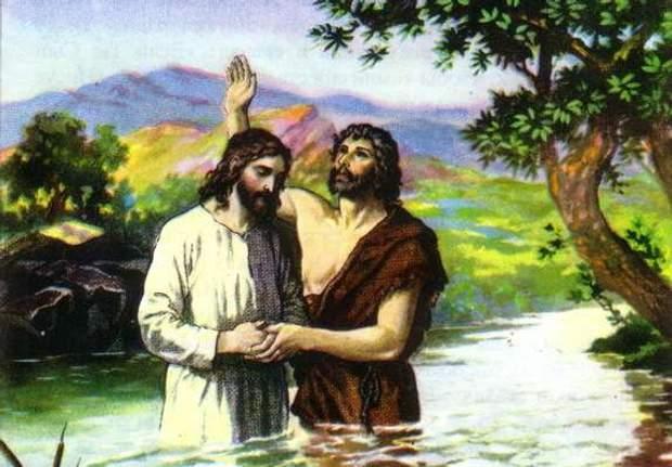 Привітання з Днем Івана Хрестителя