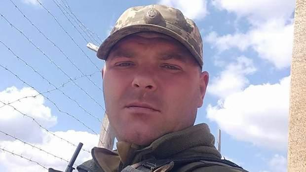 віталій носкевич боєць загинув війна коломия