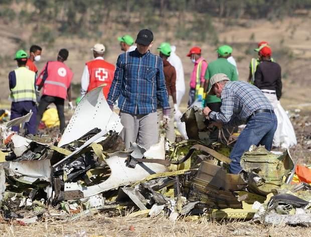 Катастрофа в Ефіопії
