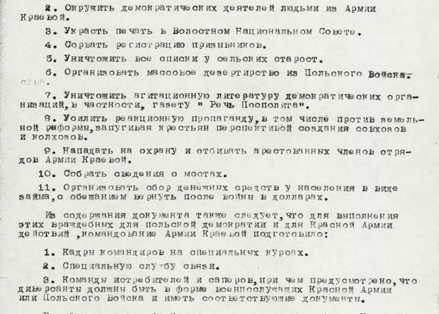 розсекречені документи про армію крайову