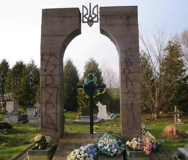 вандали пам'ятник упа