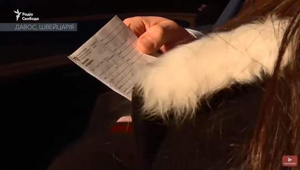 давос швейцарія українець авто парковка курйози