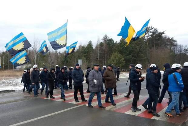 Протести Львівська область шахтарі