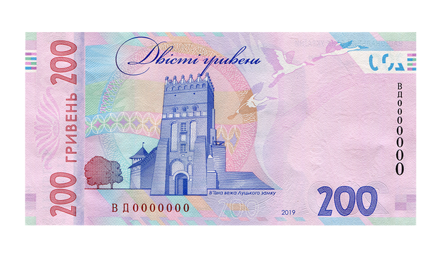 банкнота 200 гривень нбу оновлена