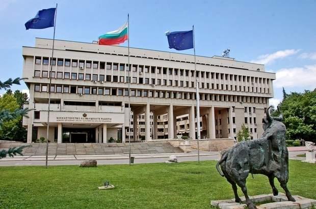 Міністерство зовнішніх справ Болгарії