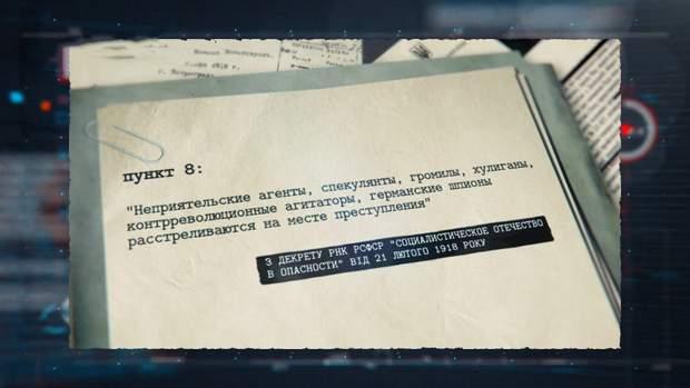 ЧК СРСР історія