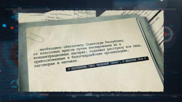 НК СРСР історія