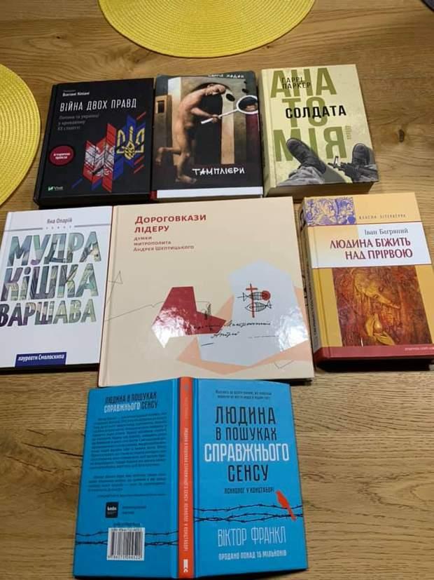 Сергій Притула порадив книги для прочитання