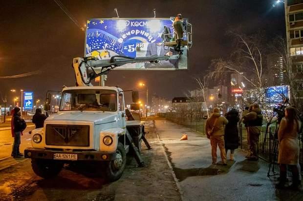 киїі білборди росія незаконні