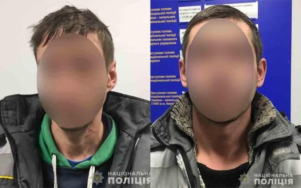 білборди Катющенка у Києві, поліція