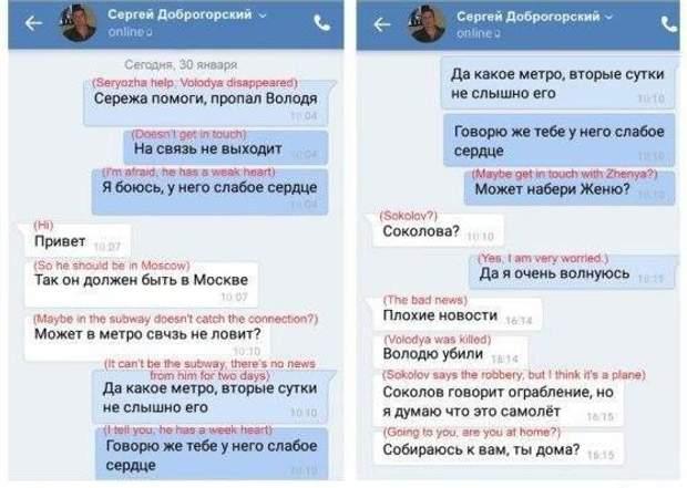 Російські ЗМІ повідомили про вбивство Цемаха