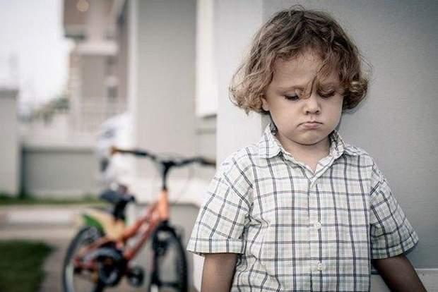 Засмучена дитина