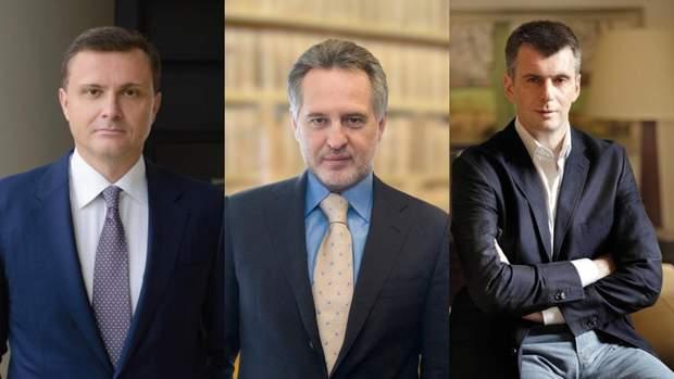 Львовчкін, Фірташ і Прохоров