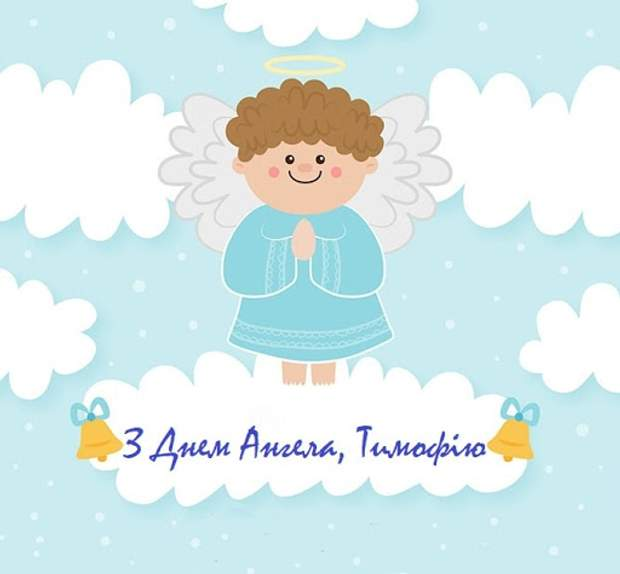 восстановление мягкой поздравление с днем ангела юрия в прозе надо, тогда