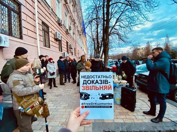 Юлія Кузьменко вбивство Павла Шеремета