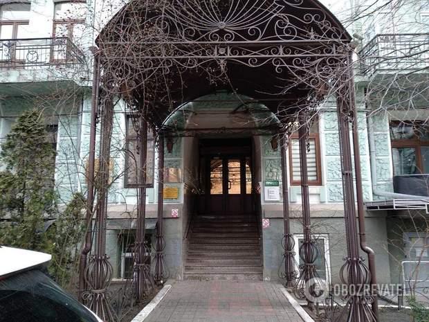 Шота Руставелі, Київ, Сотник, вбивство, пластичний хірург, офіс