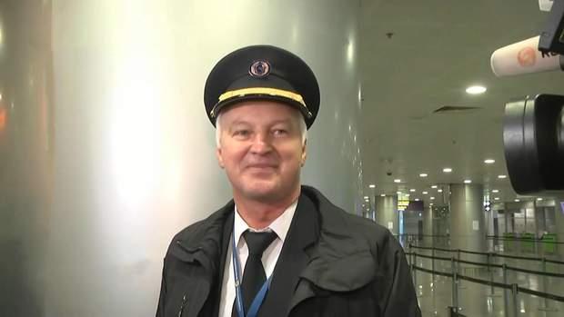 Капітан літака