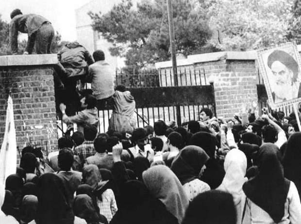 Іран США Тегеран