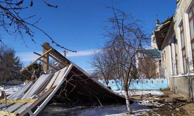 Негода на Одещині