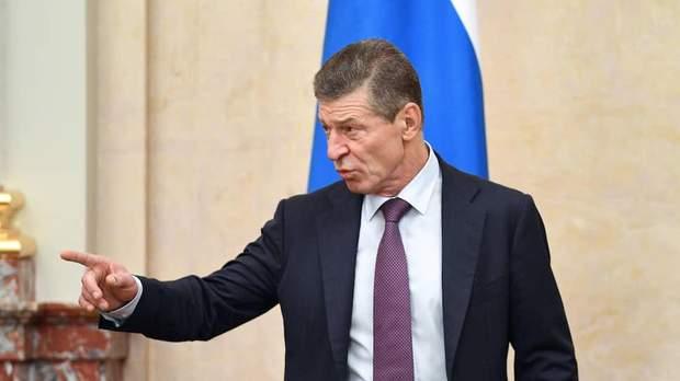 Дмитро Козак російський політик