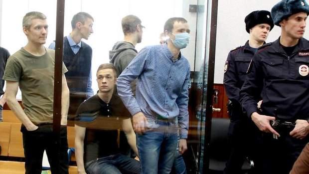 Росія суд Володимир Путін