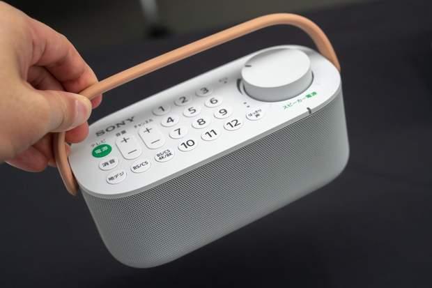 Sony представила пульт с аудиосистемой: фото