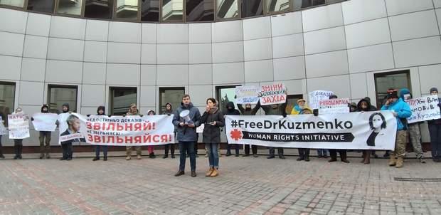 акція на підтримку кузьменко