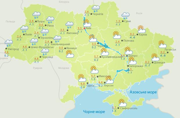 Прогноз погоди на 15 лютого