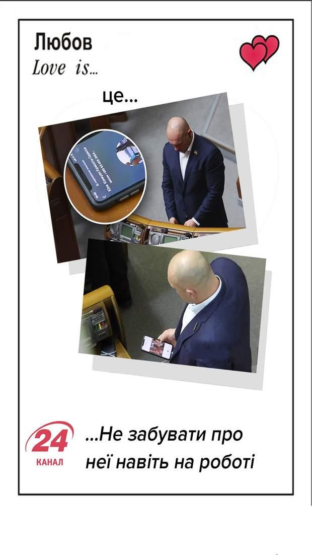 """Головні новини 14 лютого: скандальний """"мирний план"""" для України та розмова Зеленського і Путіна"""
