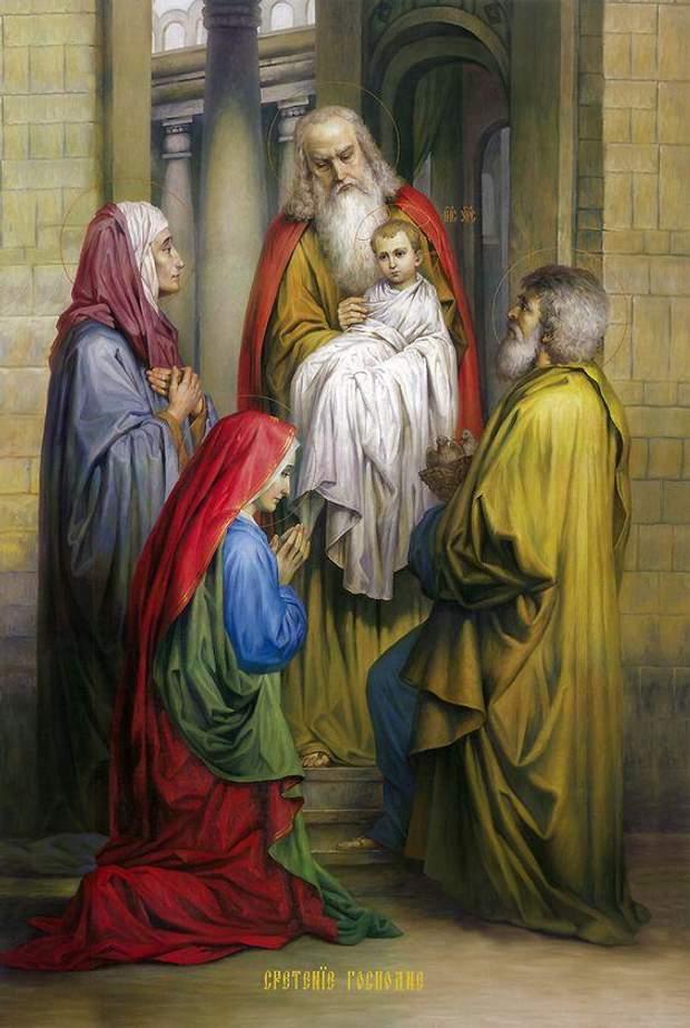 Картинки зі святом