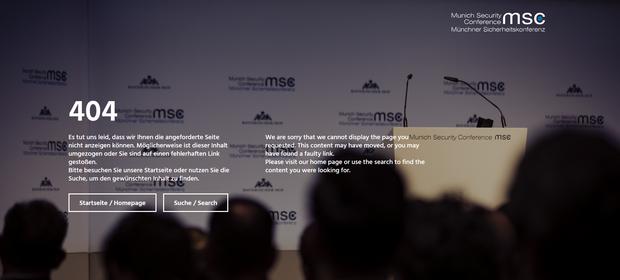 Скандальный план 'завершение войны в Украине' вернули на сайт Мюнхенской конференции