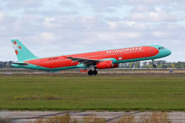 Windrose существенно снизила тарифы на рейсы по Украине: цены и направления