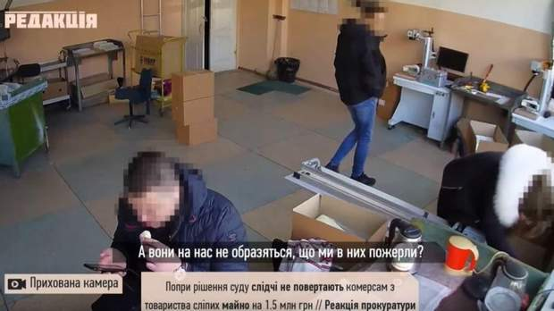 поліція обікрала одеса