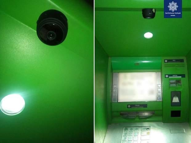 банкомат, Київ, камера, шахрайство