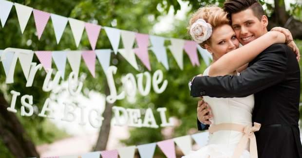 Весілля Нікіти Добриніна