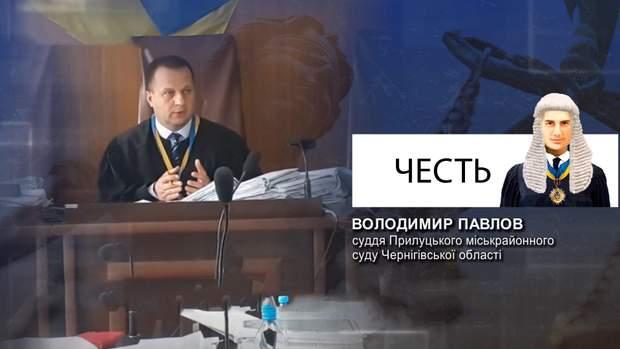 Володимир Павлов