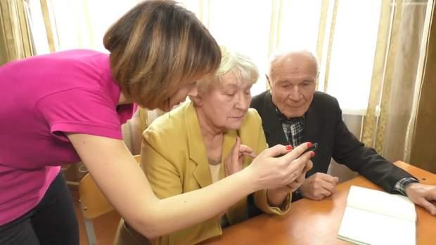 курси діджиталізації для пенсіонерів