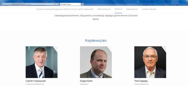 Сергій Старицький, самогуство, Кожара, Київ, Чайки