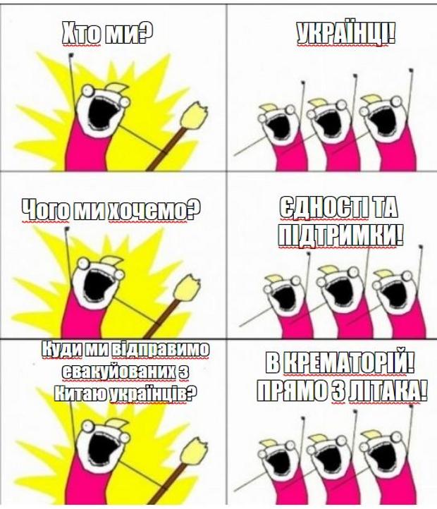 Коронавірус, Полтавщина, Нові Санжари, коронавірус, сутички
